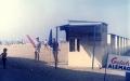 Ufficio spiaggia anni 60